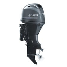 Yamaha F70AETX 70HP Extra Long Shaft Outboard